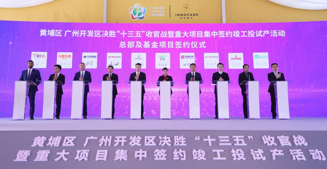 Tera Energies signs MOU with Huangpu District, Guangzhou